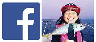 SEA SOUNDのFacebookページのイメージ